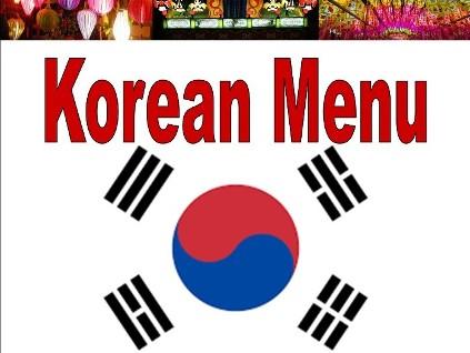 Korean Night